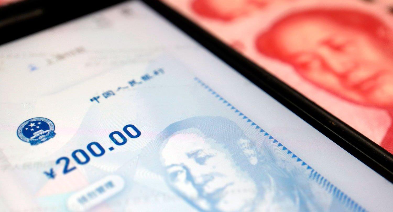 Китай предлагает ведение глобальных правил для мониторинга CBDC