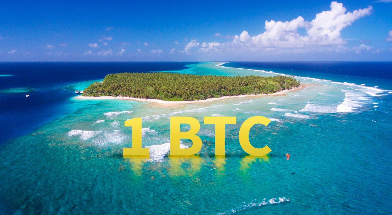 Частный остров теперь можно арендовать за BTC