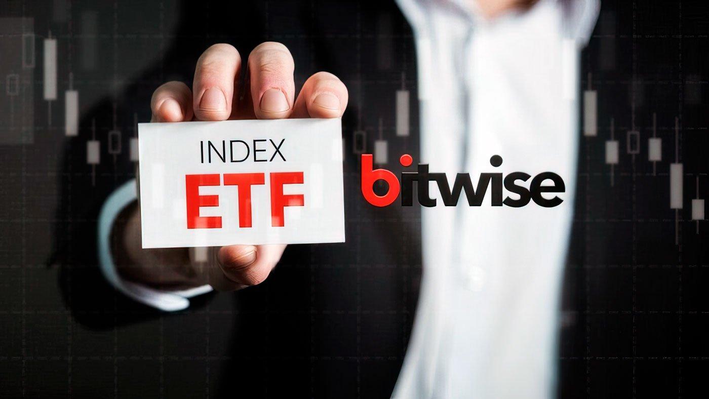 Bitwise подала в SEC заявку с намерением запустить новый вариант крипто-ETF