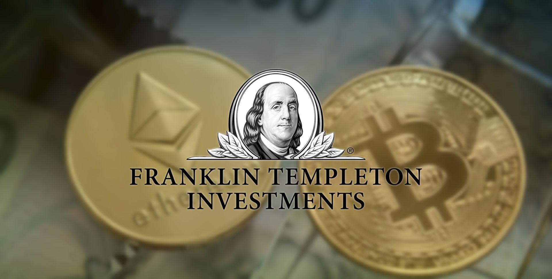 Гигант в области управления активами Franklin Templeton намерен работать с BTC и ETH